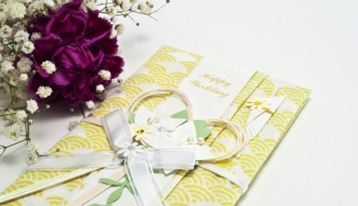 結婚祝いの贈り物※喜ばれる贈り物は?基本的なマナーは?